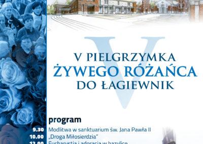 2014-plakat